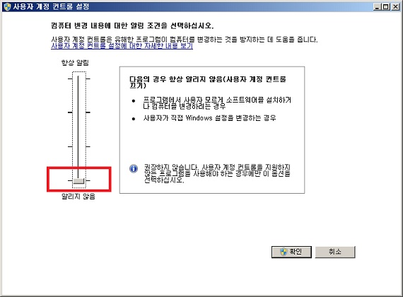 UACset.jpg